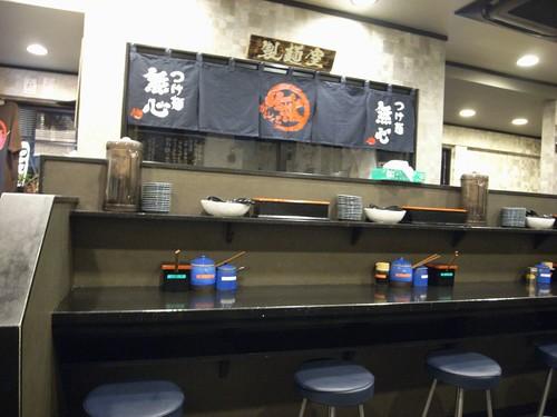 無鉄砲つけ麺『無心』@奈良市-06