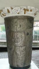 Domoto Museum