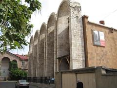Yerevan, Katchaturiam Museum