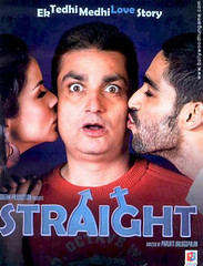 [Poster for Straight]