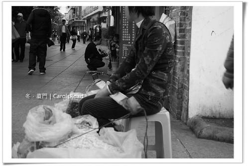 20090207_Xiamen_214