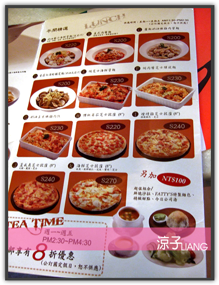 FATTY'S義大利餐廳06