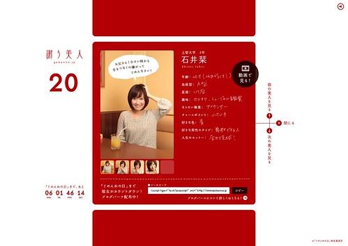 2009-12-04_101349
