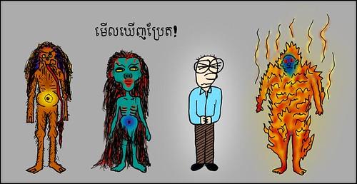 """""""I Wonder"""" panel 06 Khmer"""
