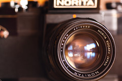 The Middle Weight Champion: Noritar 80mm f2