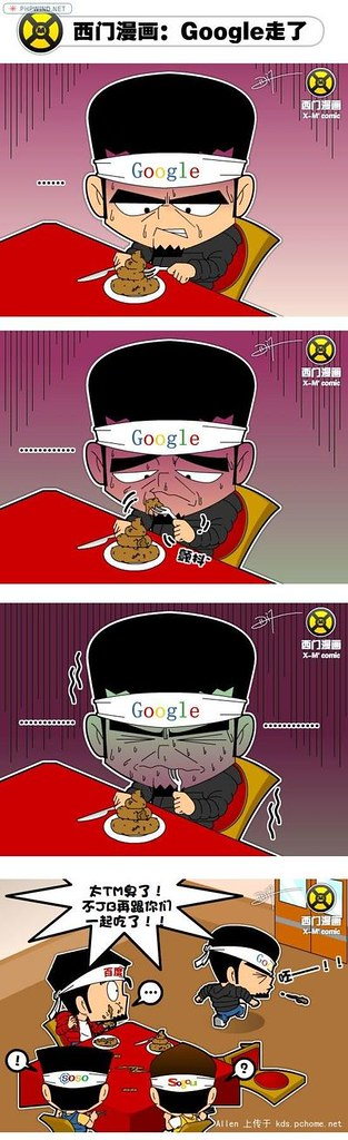 tira cómica satirizando la reaccion de google en China