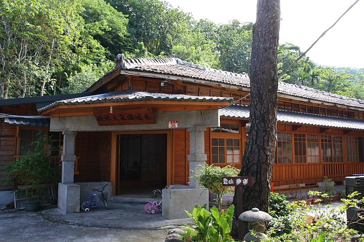 安通溫泉飯店042