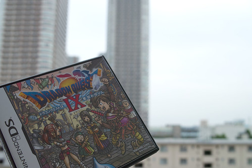 DragonQuest, DQ, IX