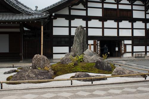 Tenryu-ji Zen Garden