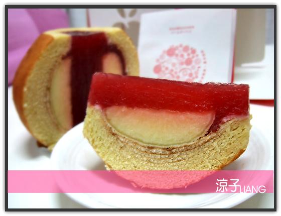 元樂年輪蛋糕07