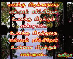 kk (kavithasree_kavi) Tags: kk kavithai