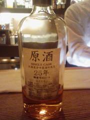 余市の原酒