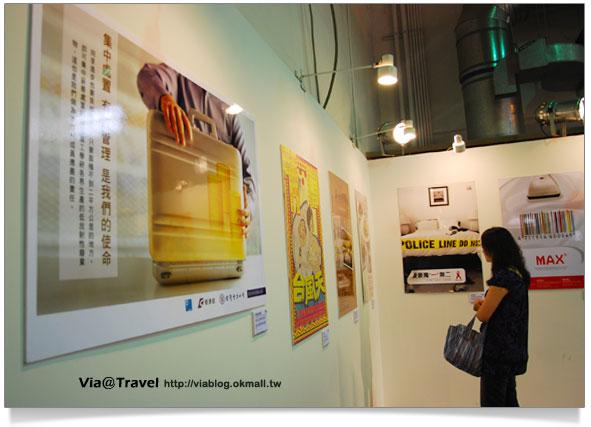 台中舊酒廠-2009台灣設計博覽會10