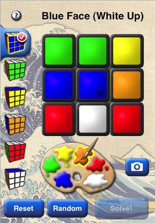 iphone 解魔術方塊