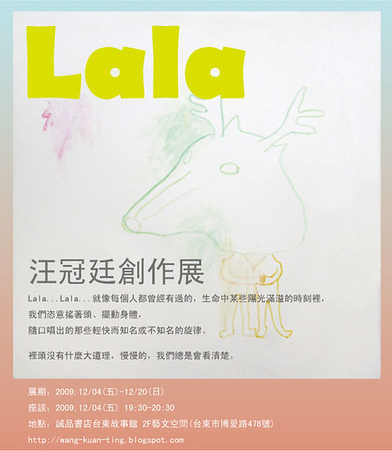Lala e-poster