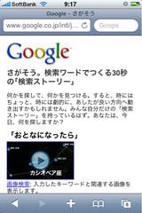 Google*wifine