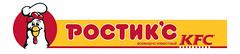«Ростикс-КFC». Москва. Начало.
