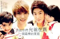 Taiwan Novel Family