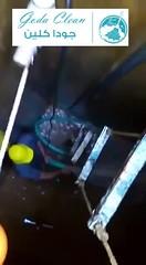 لحام خزانات الفيبر جلاس شركة جودا كلين 0552398100 افضل شركات لحام واصلاح خزانات مياه الشرب بالخبر بالدمام بالخرج بالقصيم بعسير بحائل بمكة بالمدينة المنورة بتبوك بجدة بالطائف. (tamerking1) Tags: لحام خزانات الفيبر جلاس شركة جودا كلين 0552398100 افضل شركات واصلاح مياه الشرب بالخبر بالدمام بالخرج بالقصيم بعسير بحائل بمكة بالمدينة المنورة بتبوك بجدة بالطائف