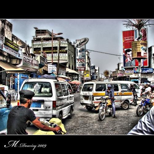 Yamen #1