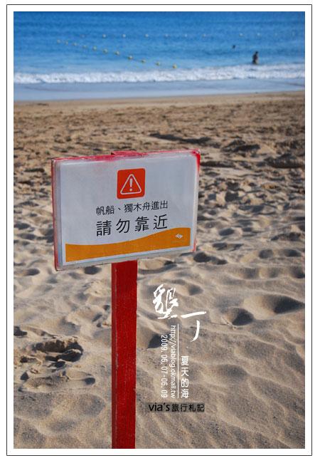 【墾丁景點】來渡假吧~墾丁夏都飯店海灘實景20