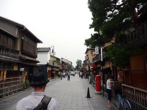Strolling through Gion