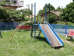 Παιδικές χαρές Κομοτηνής - 2009 μ.Χ.