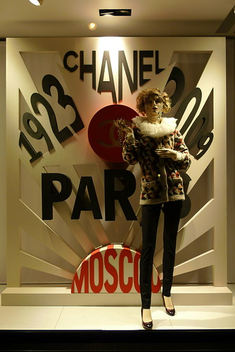 chanel pré-collection automne 2009 paris-moscou