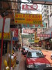 Street Scene - Kowloon