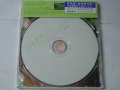 全新 原裝絕版 2003年 10月8日 安倍麻美 見本品 CD  原價 1000yen  初版 2