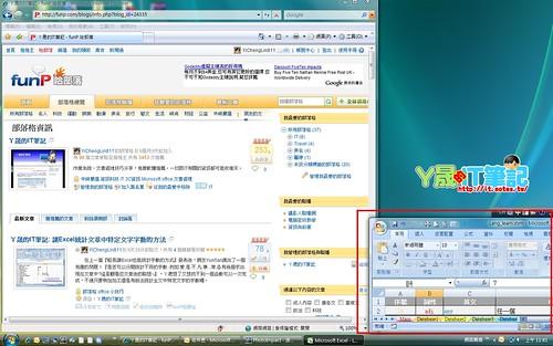 免費背單字軟體-14