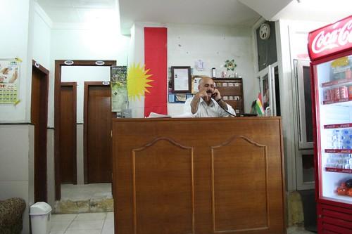 Hotel Shemal Palace, Dohuk Iraque