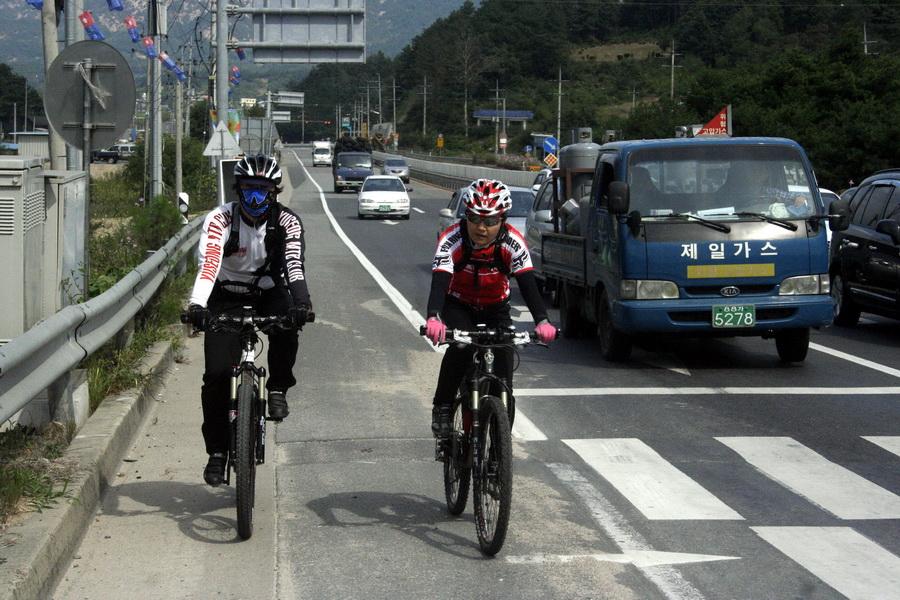 Approaching Geumsan