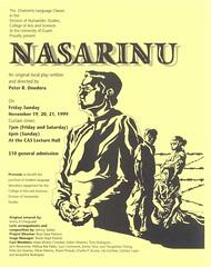 Poster for Nasarinu, 1999
