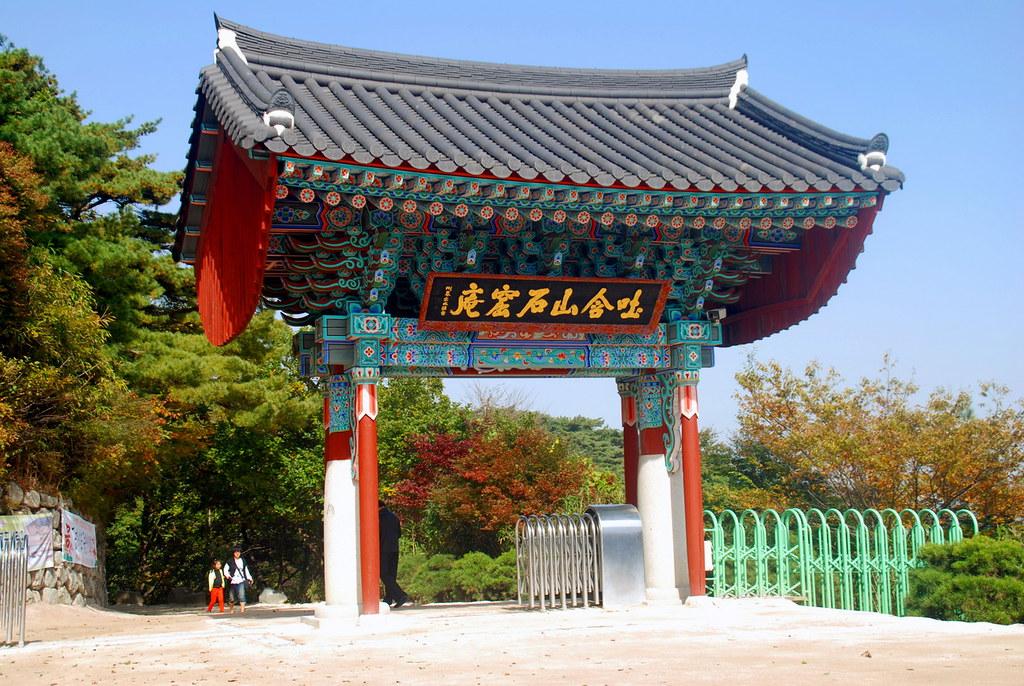 石窟庵と仏国寺の画像 p1_35