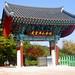KO090 石窟庵_慶州