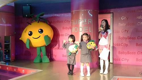 小蕃薯11歲慶生會_小麻豆精采走秀 具體表現台灣第一大入口網站-小蕃薯 這11年來的年度重大事件
