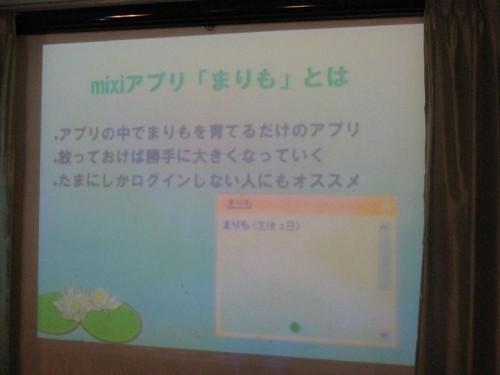 20091210_swp 003