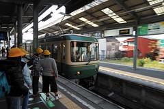 Tokyo 2009 - 鎌倉 - 隨手拍(1)