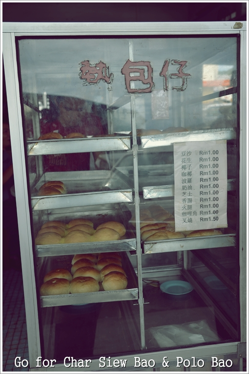 Buns Cabinet Display