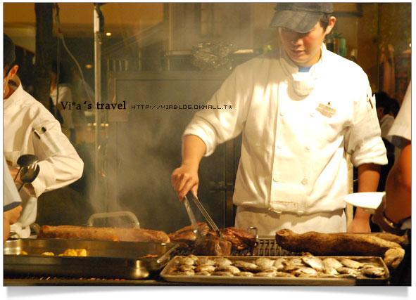 清新溫泉飯店-Hunolulu美食節吃到飽