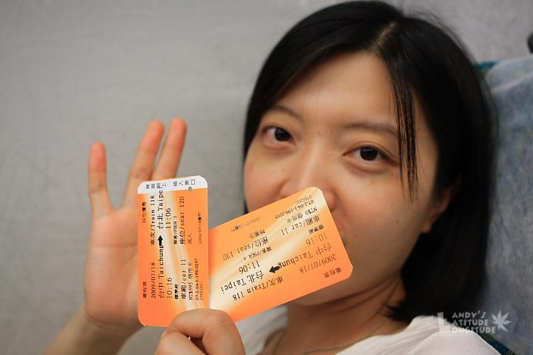 9807-歌劇魅影in小巨蛋_001.jpg
