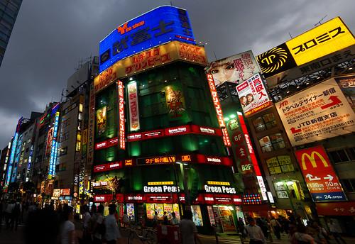 Shinjuku Panorama