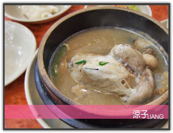 韓國人蔘雞05
