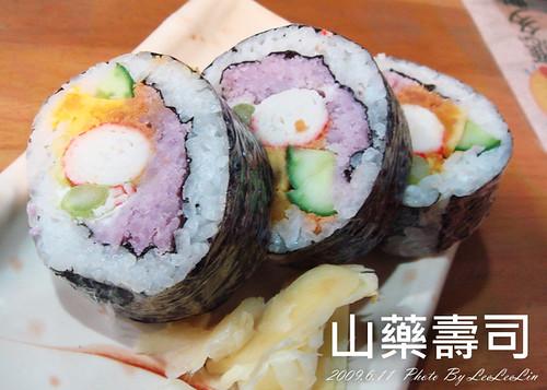花蓮德安運動公園周邊美食餐廳|田村日本料理~再訪
