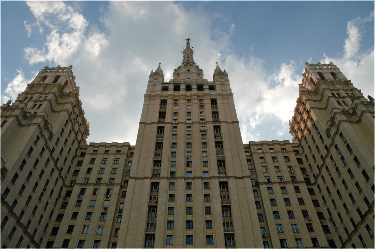 Russia Moscow city architecture attraction Россия Москва город архитектура достопримечательность