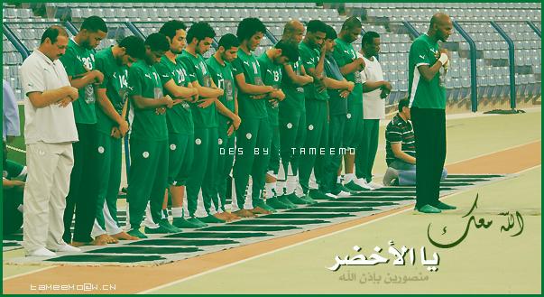 تصاميم المنتخب السعودي كاس اسيا