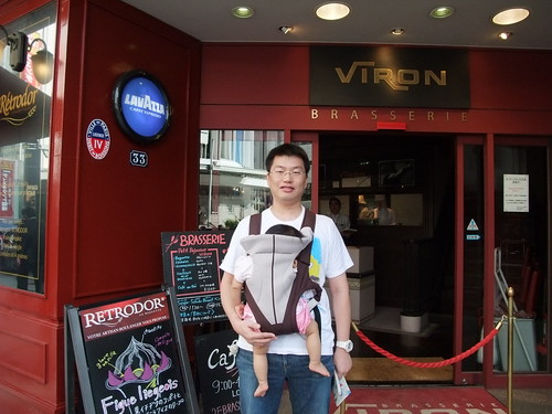 VIRON in 渋谷