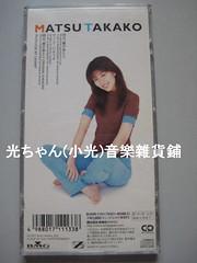 IMG_7442