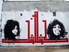 l'atlas & sun7 (lepublicnme) Tags: streetart paris france graffiti october belleville explore 2009 woostercollective latlas ekosystem sun7